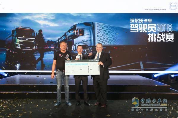 沃尔沃卡车中国区总裁陆博天为苏波(中)颁奖