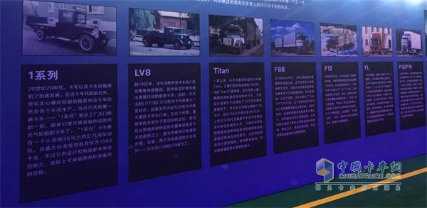 沃尔沃卡车持续引领卡车运输行业变革