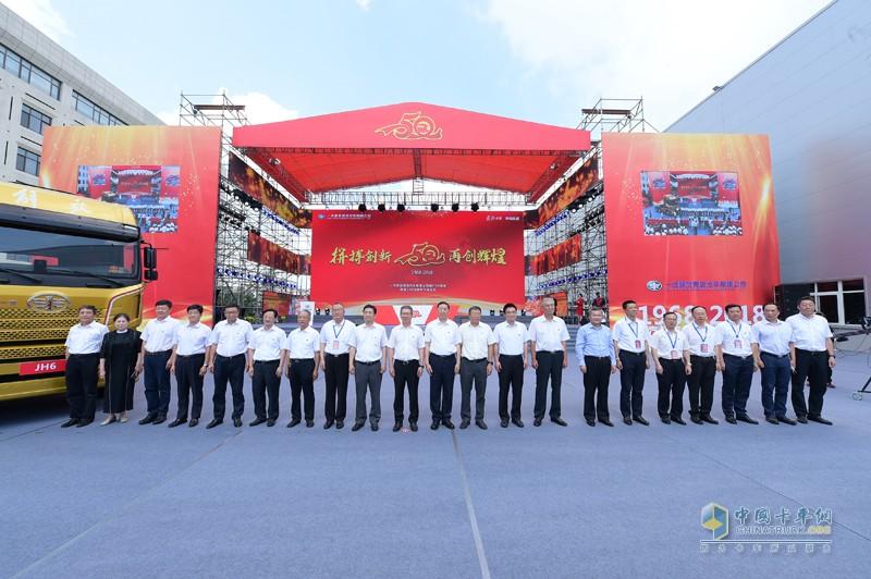 敢于领先的青汽文化传承,去开辟青汽事业的新道路,为解放民族品牌持续领航,做出更大贡献。