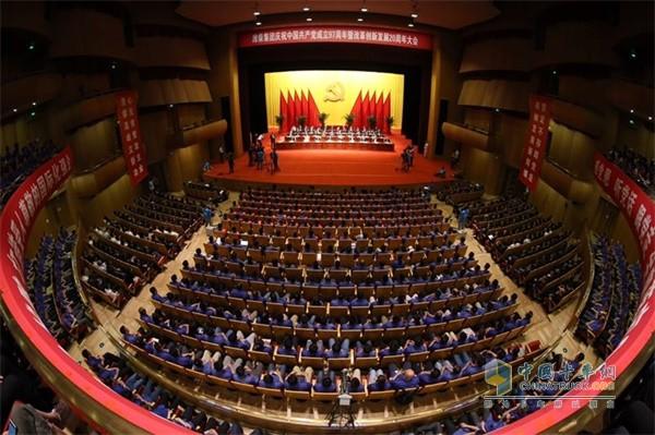 心无旁骛攻主业 潍柴庆祝中国共产党成立97周年