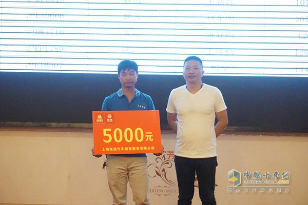 上海市腾越物流有限公司胡法路驾驶豪瀚牵引车赢得冠军