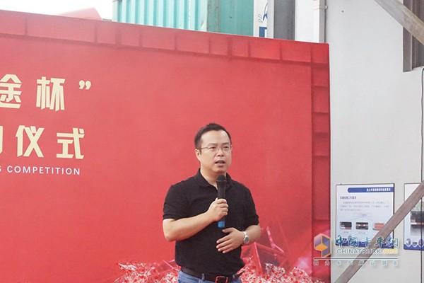 中国重汽销售部上海分公司总经理杨树海
