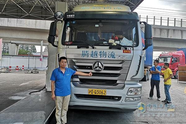 参赛选手为中国重汽点赞