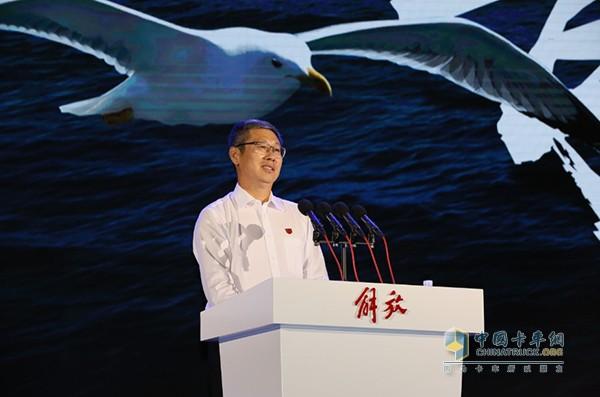 一汽解放集团总经理助理、一汽解放董事长胡汉杰发表重要讲话