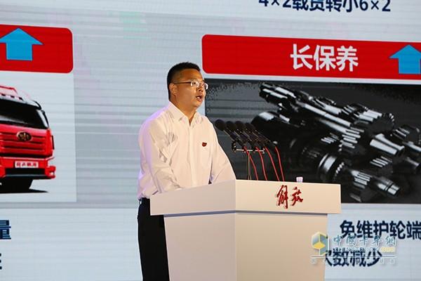 一汽解放产品管理部高级主任师刘岩忠进行产品解读