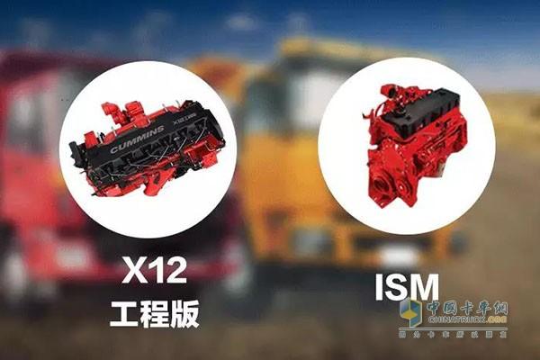 康明斯X12工程版和康明斯ISM自卸车动力