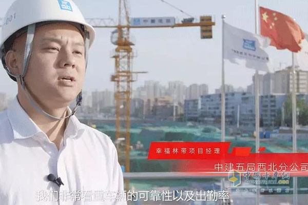 城建项目客户称赞康明斯ISM自卸车动力