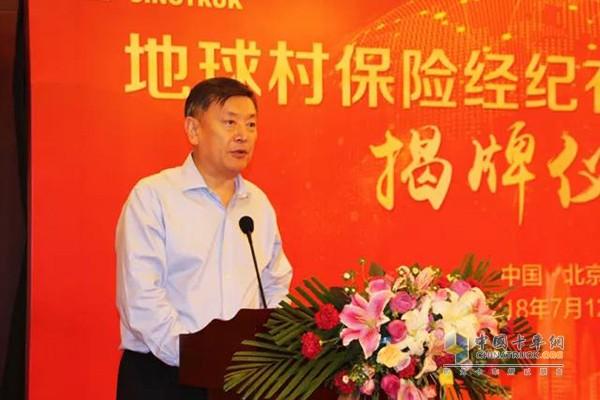 中国重汽集团董事长、中国重汽(香港)有限公司董事局主席王伯芝先生致辞