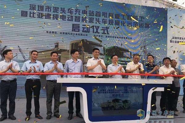 比亚迪全球首批纯电动泥头车实现规模化运营