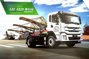 比亚迪Q3  6×4纯电动牵引车