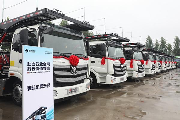 欧曼ETX+新宏昌重工助力轿运车行业合规发展