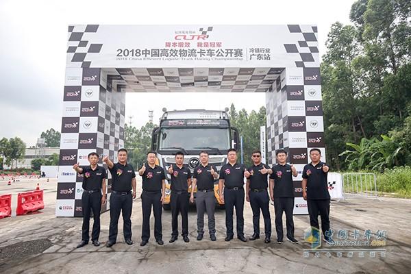 最低油耗19.21L 2018中国高效物流卡车公开赛精彩不断