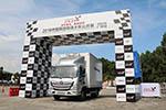 冷链运输专家---欧马可S3现身卡赛广州站 助力冷链运输高质量发展