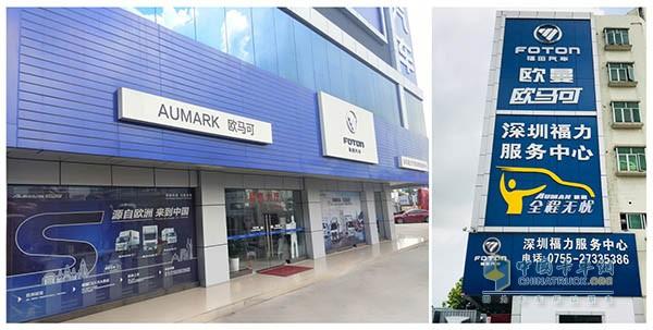 行业首家-欧马可深圳数字体验店