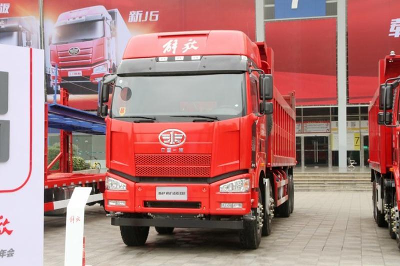 一汽解放 J6P重卡 南方款 460马力 8X4 8.8米自卸车
