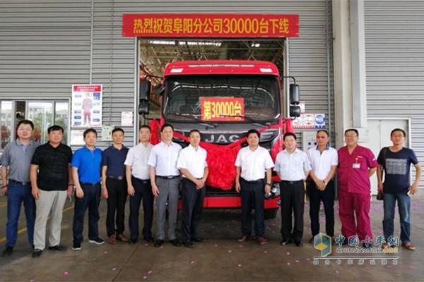 江淮格尔发阜阳分公司第3万台重卡下线仪式