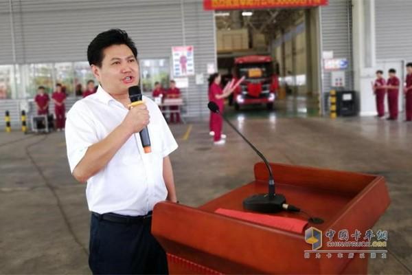 阜合产业园区党工委书记、管委会主任吴爱国发表讲话