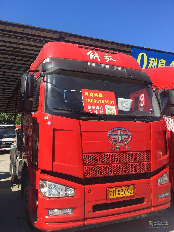 重庆2016年上户一汽解放J6P牵引车转让