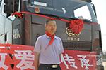 实干家李焕福的梦想诠释 32年购买5000余辆解放卡车