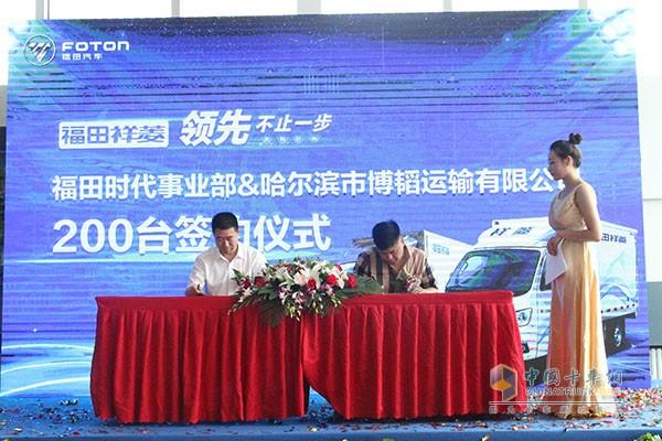 福田时代事业部与哈尔滨市博韬运输有限公司签约200台