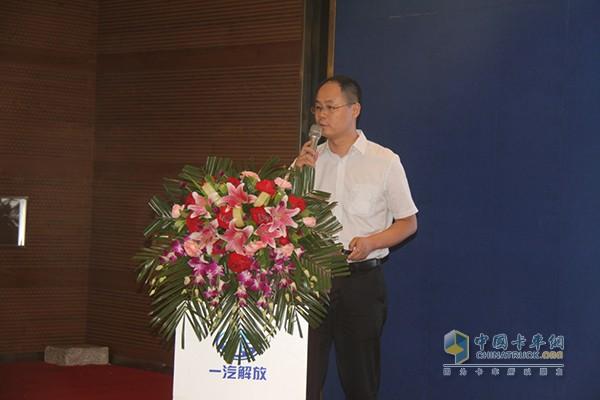 一汽解放汽车有限公司商用车开发院高级主任师黄功平先生做国六柴油产品讲解