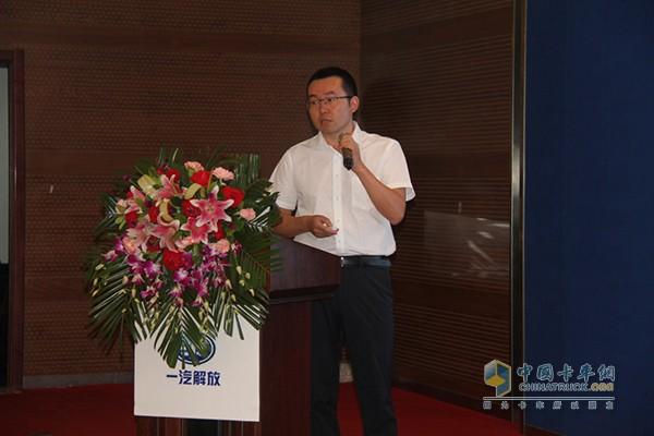 一汽解放汽车有限公司商用车开发院主任师谭国勇先生做轻型国六产品讲解