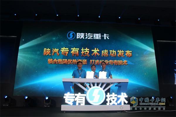 链合集团资源发布五大专有技术