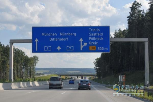 """""""超级高速公路""""概念于2018年初提出"""