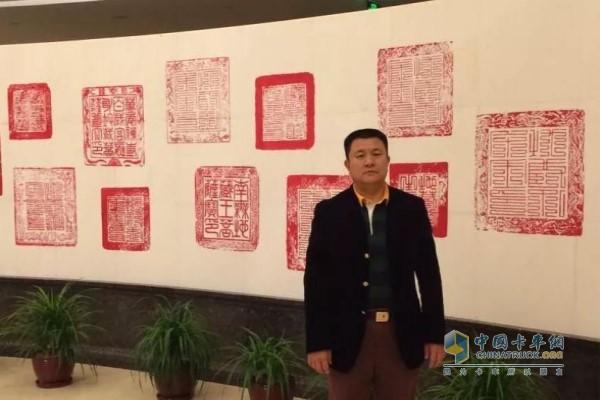 深圳市联合联盟物流有限公司总经理邢年旺