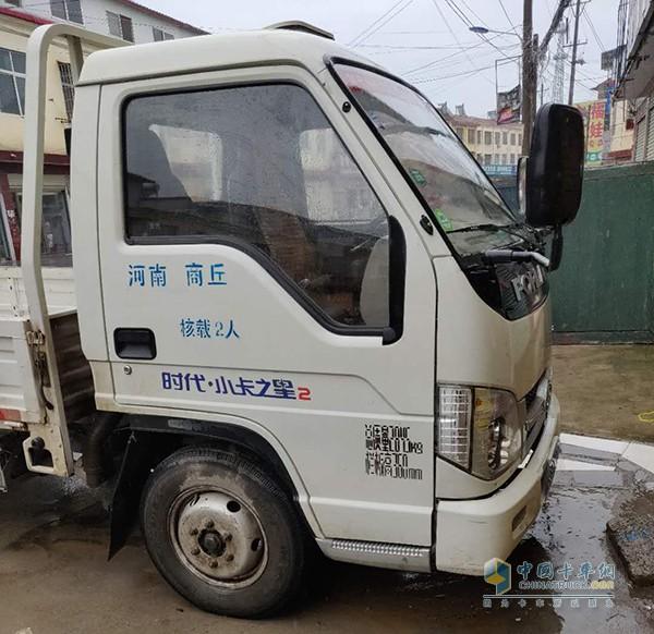 驾驶精英冠军的安全座驾:福田时代小卡之星