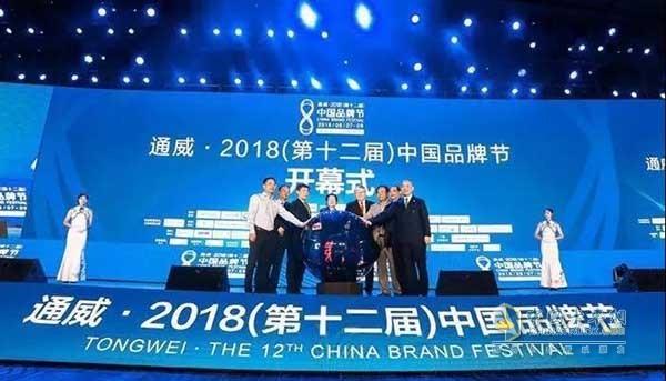 """双星轮胎再获中国品牌节最高荣誉""""华谱奖"""" 成轮胎行业唯一"""