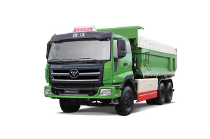 福田时代 瑞沃Q9 336马力 6X4 5.8米自卸车