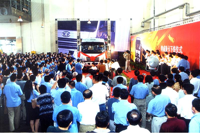 2004年7月15日,解放第五代产品奥威重卡下线