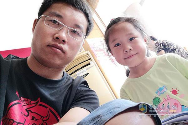 陈小亮与女儿