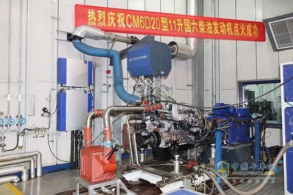 华菱汉马CM6D20型11L国六柴油发动机成功点火