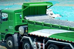 联合卡车8X4新型智能环保城市渣土车