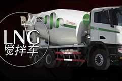 联合卡车LNG车型