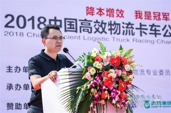 中国物流与采购联合会冷链物流专业委员会秘书长秦玉鸣
