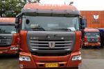 联合卡车 U260重卡 260马力 4X2LNG牵引车