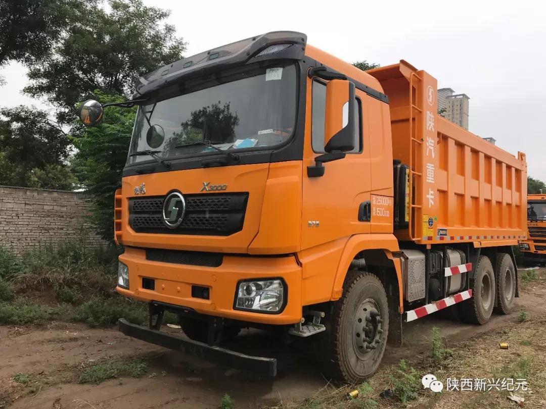 陕西新兴纪元汽车 陕汽德龙X3000西南版 中集8米大厢自卸车
