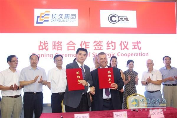 长久集团与加拿大CCC公司成功完成战略合作签约