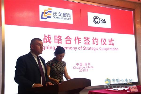 加拿大CCC公司董事长比尔·保罗克