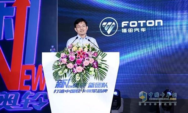 福田奥铃在京召开年中会议,将打造中国轻卡领军品牌