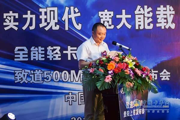 四川现代汽车有限公司销售本部副本部长张世林