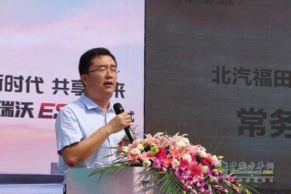 福田汽车时代事业部时代营销公司常务副总经理王小凯致辞