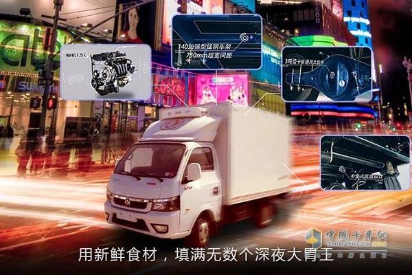 东风途逸冷藏车的承载堪比轻卡