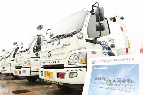 应用于不同救援场景的欧马可道路清障救援车