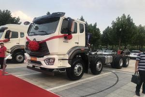 中国重汽 豪瀚N5G重卡 310马力 8X4自卸车底盘