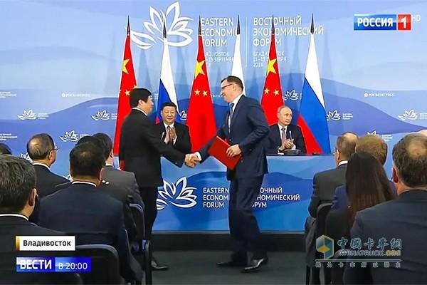 潍柴集团与俄罗斯卡玛斯集团签署战略合作协议