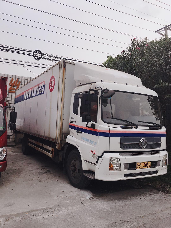 低价出售东风天锦7.5米翼双飞厢式货车价格
